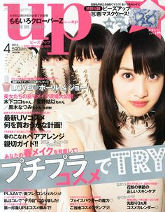 Momoiro Clover Z on the cover of bea's up April 2013
