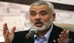 """برّي يهنئ هنية بانتخابه رئيسًا لـ""""حماس"""": برّي يهنئ هنية بانتخابه رئيسًا لـ""""حماس""""  وسنوافيكم بالتفاصيل لاحقًا"""