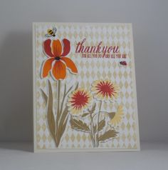 Lin's Craft Corner: Make It Monday #214 Stamping with Neutrals by Dawn