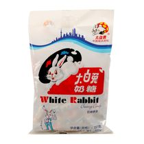 White Rabbit candy is my kids' favorite childhood candy. Chewy, white nougat individually wrapped in EDIBLE, super thin, rice paper! Vanilla cream flavored - delicious!