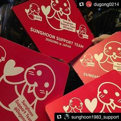 30/1/17 Today #SUNGHOON #Japan #fanmeeting Love & support from fans to Sunghoon Thank you .. .. #Repost & Thank you  @dugong0214 ・・・ #sunghoonwintersnow  #sunghoon #ソンフン . . . #성훈 #배우성훈  @sunghoon1983  파이팅! @stallion__entertainment #ソンフン #방성훈 #成勋 #成勛 #sunghoon1983  #sunghoon1983_support #스탤리온엔터테인먼트  #StallionEntertainment #StallionCNM #고결한그대  #noblemylove #오마이비너스 #ohmyvenus #아이가다섯 #FiveChildren #돌아와요부산항애 #ComeBackToBusanPort #애타는로맨스 #MysecretRomance #아이돌마스터KR