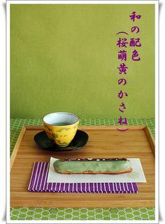 kasane iro (Japanese color coordinate)  sakura moegi no sakane  http://www.colorboration.com