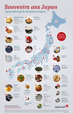 The regions in Japan differ not only geographically and climatically, but also culturally.  What Japan souvenirs are especially popular in the various prefectures, shows this infographic.