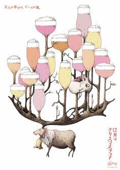 """ベルギービールのお店ドルフィンズ クリスマスポスター Belgian Beer Cafe """"DOLPHINS"""" christmas poster"""