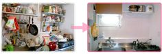 another KonMari before & after