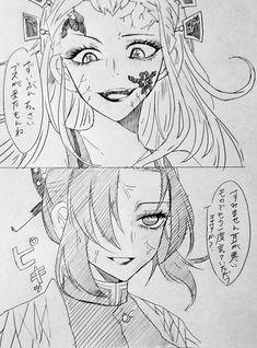 Slayer Meme, Demon Slayer, Anime Crafts, Anime Fairy, Naruto Shippuden Anime, Anime Neko, Cute Comics, Kawaii Art, Monster Girl