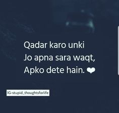 870 Best Waqt Quotes images in 2019 | Manager quotes, Quotations, Quote