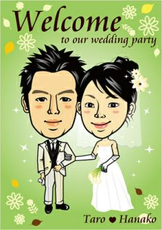 ウェルカムボード 似顔絵http://wedding.mypic.jp/data/167/index.html