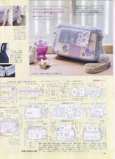Gallery.ru / Photo # 1 - COttime 2013_1 - simplehard Diy Bags Purses, Fabric Purses, Fabric Bags, Patchwork Bags, Quilted Bag, Japanese Bag, Diy Tote Bag, Purse Tutorial, Purse Patterns