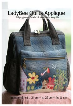 Trendy sewing purses and bags denim jeans Japanese Patchwork, Japanese Bag, Patchwork Bags, Quilted Bag, Denim Bag, Denim Jeans, Owl Bags, Tote Pattern, Fabric Bags