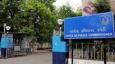 અમદાવાદમાં IPS અધિકારીના વહીવટદારનો દબદબો, દરેક પોલીસ સ્ટેશનમાં કોઈપણ કામ માટે બે માણસો કાર્યરતThe dominance of IPS officer's administration in Ahmedabad, two men working for any job in each police station અમદાવાદ શહેરમાં અલગ અલગ વિસ્તારમાં હવે નાના પાયે ગ�