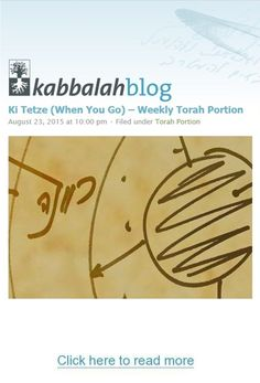 The portion, Ki Tetze (When You Go), details special and infrequent Mitzvot (commandments), such as the attitude toward a rebellious son, a firstborn son of the loved one or the hated one, and the commandment to send a bird from the nest and not harm it, when taking the bird's eggs or nestlings. | Get started with a free course => http://edu.kabbalah.info/lp/free?utm_source=pinterest&utm_medium=banner&utm_campaign=ec-general | #TorahPortion #Mitzvot #Ethics #KabbalahInfo
