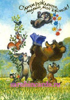 Владимир Иванович Зарубин: «Мои открытки помогут людям стать чуть добрее | «Николлетто