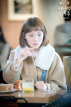 Embedded image Kim Bok Joo Swag, Lee Sung Kyung Wallpaper, Weightlifting Fairy Kim Bok Joo Wallpapers, Weightlifting Kim Bok Joo, Weighlifting Fairy Kim Bok Joo, Nam Joo Hyuk Lee Sung Kyung, Joon Hyung, Kim Book, Nam Joohyuk
