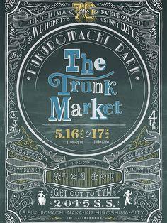 蚤の市「The Trunk Market 」  中川政七商店