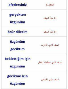 Turc Learn Turkish Language, Arabic Language, Turkish Lessons, Language Lessons, Learning Arabic, English Vocabulary, Writing, Languages, Learning