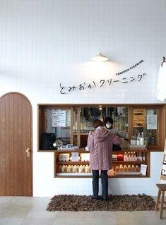 1012 best japanese storefront design images in 2019 Cafe Shop Design, Bakery Design, Restaurant Design, Japanese Restaurant Interior, Bakery Interior, Cafe Interior Design, Mini Cafeteria, Café Bistro, Small Coffee Shop
