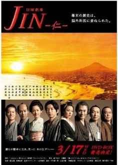 JIN (2009) online - The Japanese version was SO much better than Timeslip Dr. Jin (Korean version)...Tried to love the Kdrama because I am a fan of the actors but it just wasn't happening.