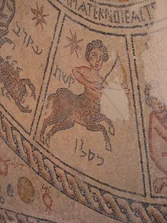 Sepphoris: Synagogue - This is a detail of the floor, with 2 Zodiac signs illustrated and written in Hebrew  letters: the scorpion (Akrab=Scorpio, month of Heshvan) and the bow (Keshet=Sagittarius , month of Kislev).