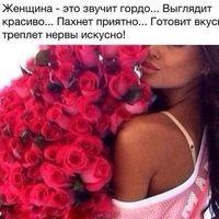 Татьяна  Митюкова