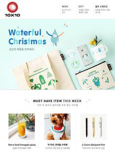 [10x10] 텐바이텐X월드비전 Water ful CHRISTMAS