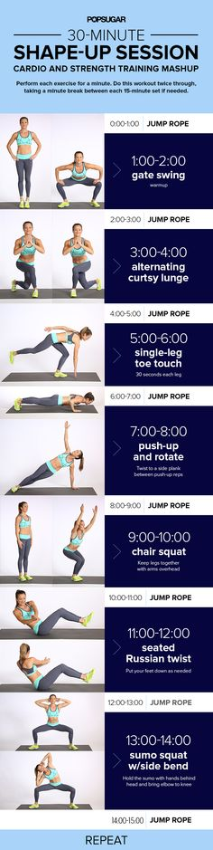 Print this out and take it to the gym or do it at home. This 30-minute cardio and strength training workout is awesome!