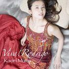 Viva Rodrigo / Kaori MURAJI