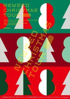 Japanese Poster: Newsed Christmas Tour. Mayuko Tsunoda and Satoshi Hasegawa (Minna Design). 2015