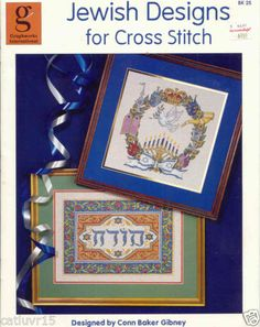 Free Jewish Cross Stitch Designs