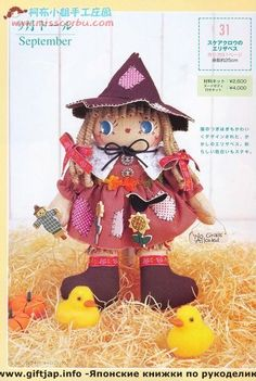 Akemi Kannos Country Dolls nº2