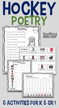 This hockey poem is fun and engaging for students learning to read. These monthly poems are great for young children learning to read as they are filled with simple sight words. Poetry is a great way to engage kids and these poems are filled with literacy and math activities to support student learning.