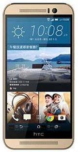 UNIVERSO NOKIA: #HTC One M9s #Smartphone #Android OS 5.1 #Lollipop...