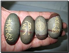 """Unique Narmada Stone Shiva Lingam 2"""" Usui Reiki Healing Set Chakra Balancing Meditation Gemstone Spiritual Energized Positive Mental Peace Prosperity Growth Bonding Relationship De-stress Anxiety Reduction Massage Crystal Therapy Psychic Gift Anniversary Holistic Metaphysical Love India Asia Divine Quality A+ Pouch Jet International http://www.amazon.com/dp/B00KU19RVM/ref=cm_sw_r_pi_dp_MUEStb1JY6C6663Y"""