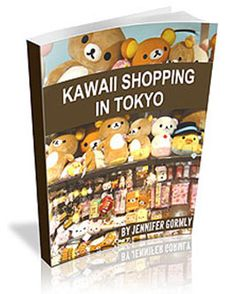 kawaii shopping in Tokyo Japan