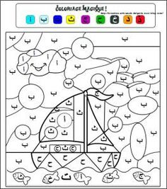 Printables Arabic Alphabet Worksheets colors write arabic and posts on pinterest colouring with alphabet pattern