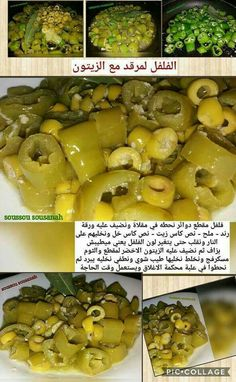 الفلفل المرقد مع الزيتون Libyan Food, Bread Recipes, Cooking Recipes, Cordon Bleu, Middle Eastern Recipes, Arabic Food, Food Menu, Pickles, Food To Make