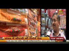 rakhi special kriti creations DELHIAAJTAKAUG020130PM