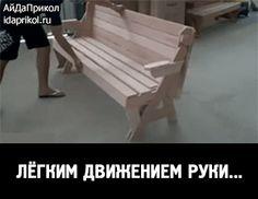 Такого вы еще не видели :) / АйДаПрикол :)