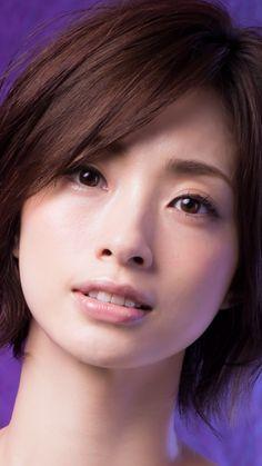 上戸彩 Artists And Models, Female Models, Girl Artist, Face Characters, Japan Girl, Pin Up Girls, Beauty Women, Asian Beauty, Hair Beauty