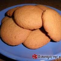 Κουλουράκια με ταχίνι 2 Potatoes, Vegetables, Desserts, Food, Tailgate Desserts, Deserts, Potato, Essen, Vegetable Recipes