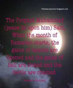 Facts And Points │Knowledge Beyond Vision Ramzan Wishes, Ramadan Start, Mubarak Ramadan, Knowledge, Neon Signs, Facts, Sayings, Happy, Quotes