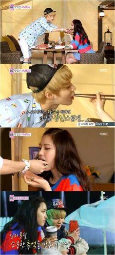 Are taemin and naeun really dating