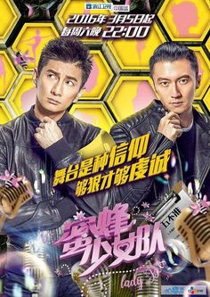 Nicky Wu and Nicolas Tse Co-Produce Chinese Reality Idol Show Lady Bees | A Koala's Playground ~ charming pair & great feast for the eyes ~ will I watch this?