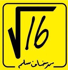 رابعة بعد الارهاب :)