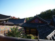 Donghwasa Temple in Taegu, South Korea. I was born in Taegu (Daegu) Hanging Hats, Daegu, South Korea, Temple, Korean, Scenery, Country, Places, Travel