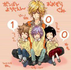 Dino with Children: Tsuna,  Byakuran,  and Yuni