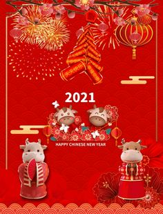 Lunar New Year Greetings, Chinese New Year Greeting, Chinese New Year 2020, Happy Chinese New Year, Happy New Year, Minions, Christmas Ornaments, Holiday Decor, Awesome