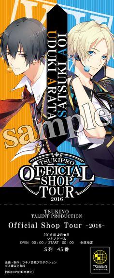 tsukiuta_ticket2.jpg (549×1335)