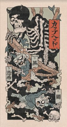 See more 'Cuphead' images on Know Your Meme! Japanese Artwork, Japanese Poster, Aesthetic Art, Aesthetic Anime, Wallpaper Bonitos, Poster Prints, Art Prints, Block Prints, Linocut Prints