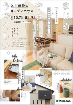 【長崎】谷川建設のオープンハウス。 Flyer Design, Layout Design, Web Design, House Design, Graphic Design, Get Free Stuff, Free Baby Stuff, Real Estate Flyers, Book Layout